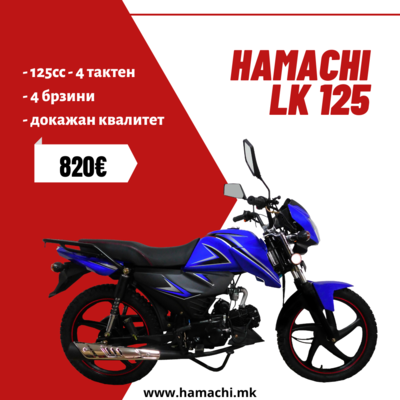 HAMACH LK 125