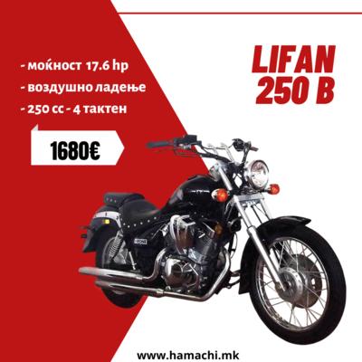 LIFAN 250 B