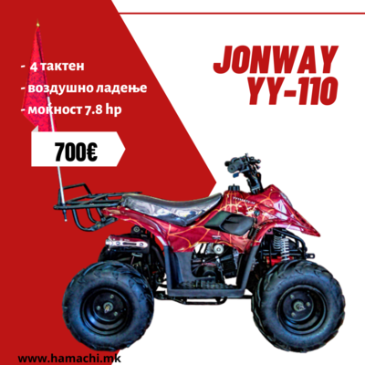 ATV YY-110