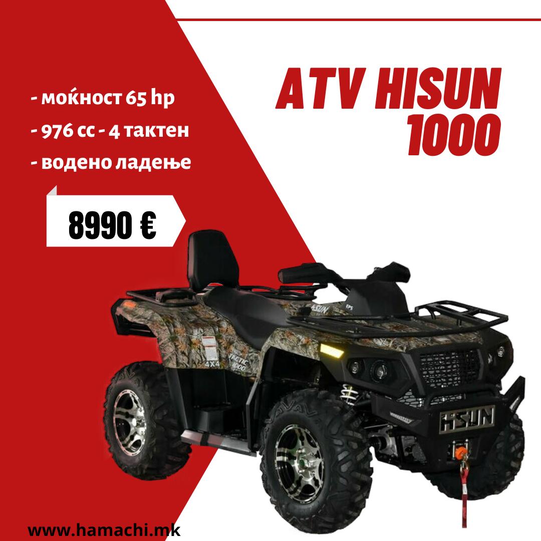 ATV HISUN 1000