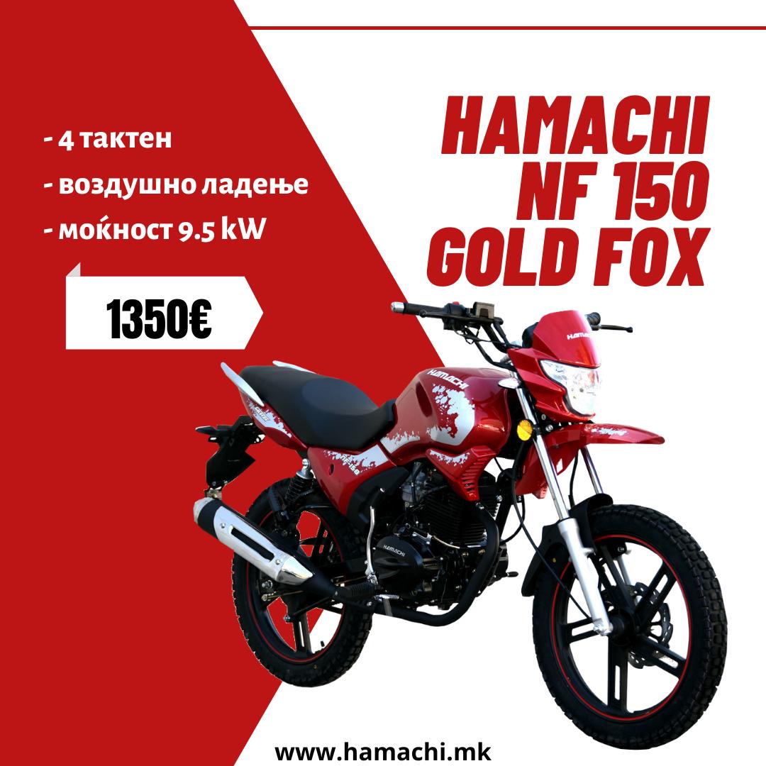 HAMACHI NF 150 GOLD FOX