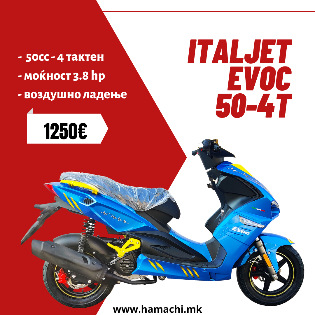 HAMACHI EVOC 50-4T