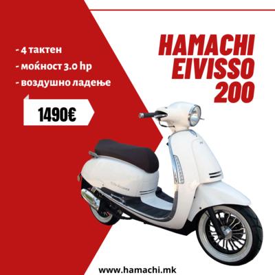 HAMACHI EIVISSO 200