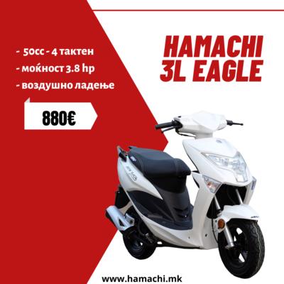 HAMACHI 3L EAGLE