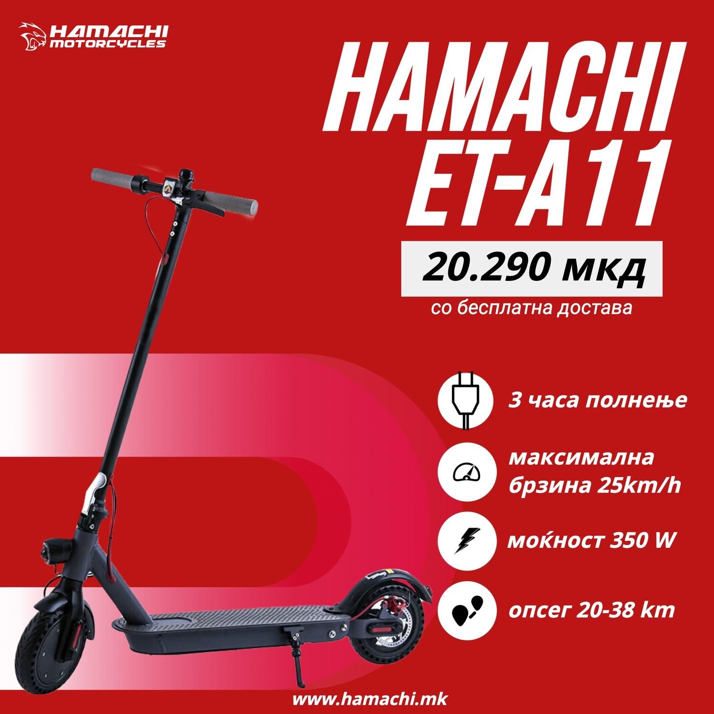 HAMACHI ET-A11 S  7.8 Ah (30 батерии x 2600 ма)