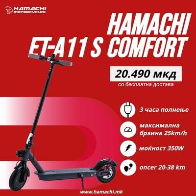 HAMACHI ET-A11 S- Comfort  7.8 Ah (30 батерии x 2600 ма)