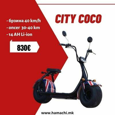 CITY COCO  ( 14 Ah Li-ion 30-40 км )