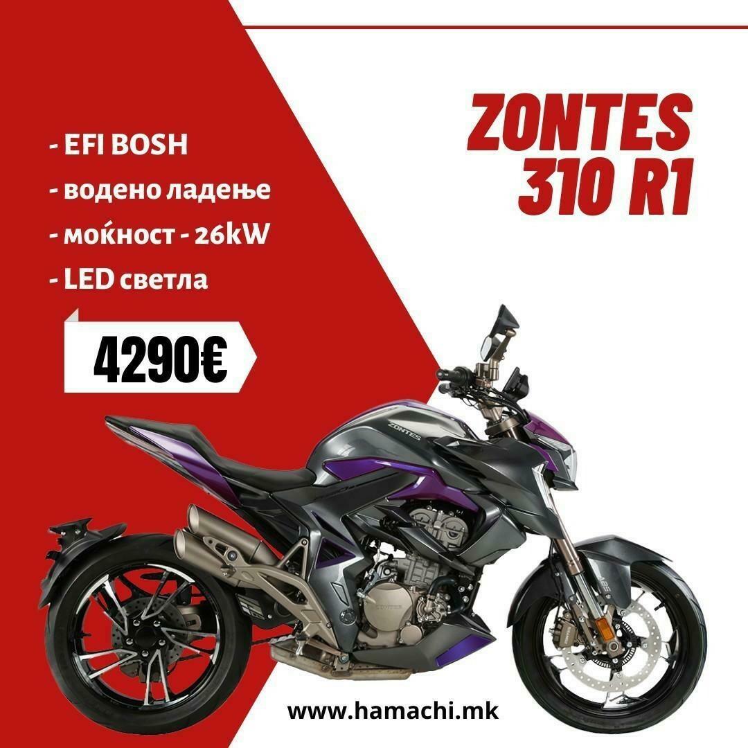 ZONTES R1