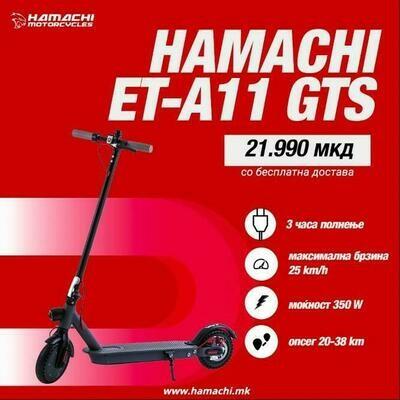 HAMACHI ET-A11 GTS (10.4A-40 батерии x 2600 mAh)