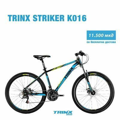 TRINX K-016 PRO