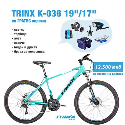 TRINX K-036 17