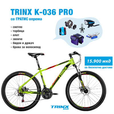 TRINX K-036 Pro /17
