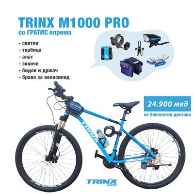 TRINX M-1000 Pro