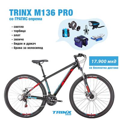 TRINX M-136 PRO