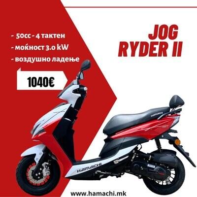 HAMACHI JOG RYDER II