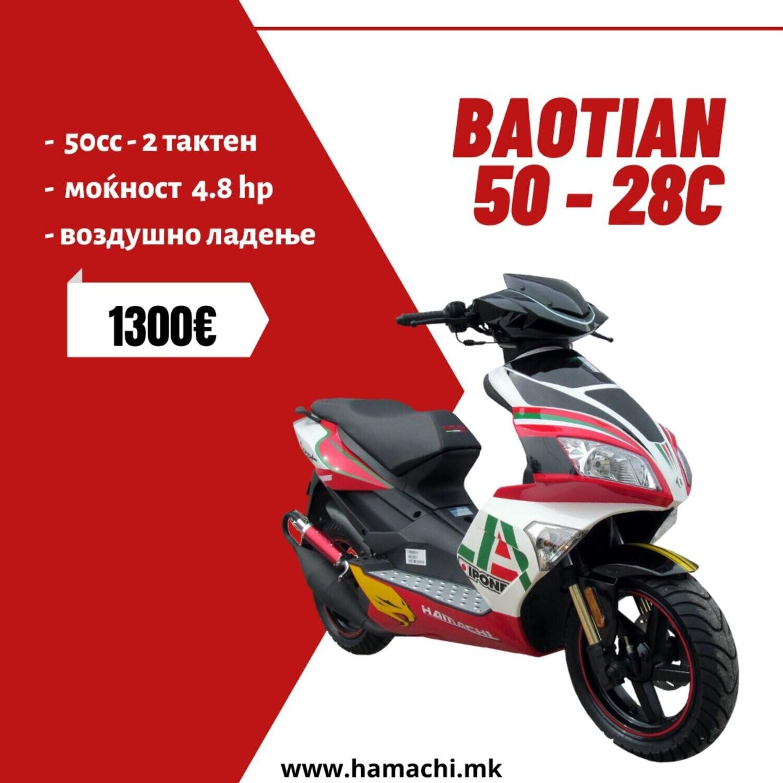 BAOTIAN 50 - 28C