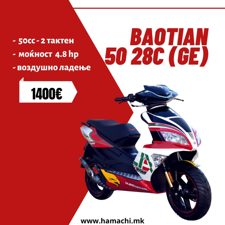 BAOTIAN 50 28C (GE)