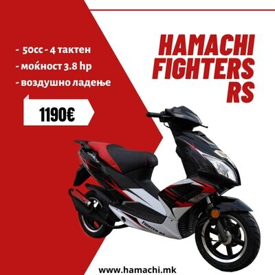 HAMACHI FIGHTERS RS