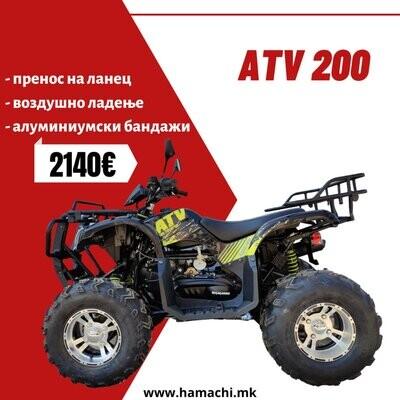 HAMACHI ATV 200