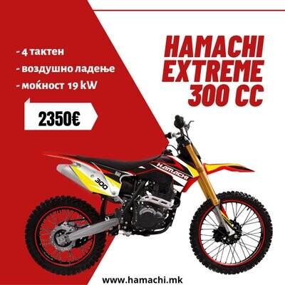 HAMACHI EXTREME 300 cc