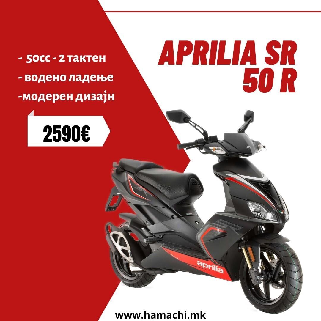 APRILIA SR 50 R