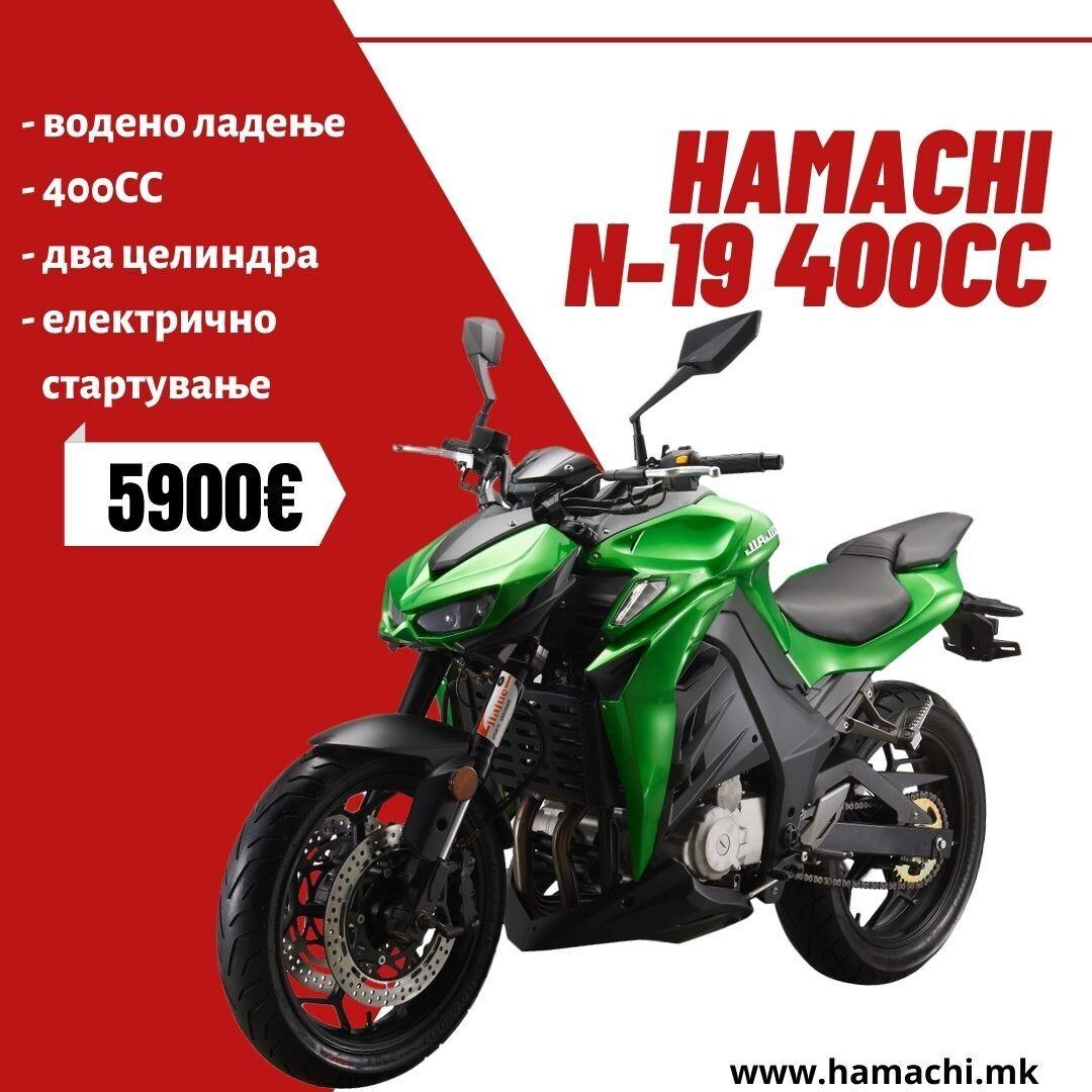 HAMACHI  N-19 400cc