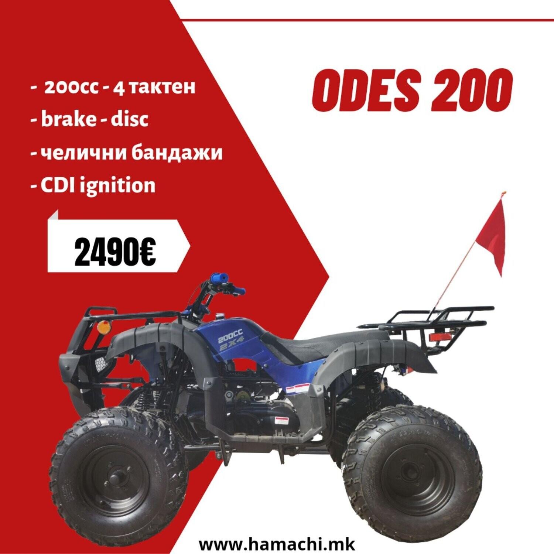 ODES 200CC