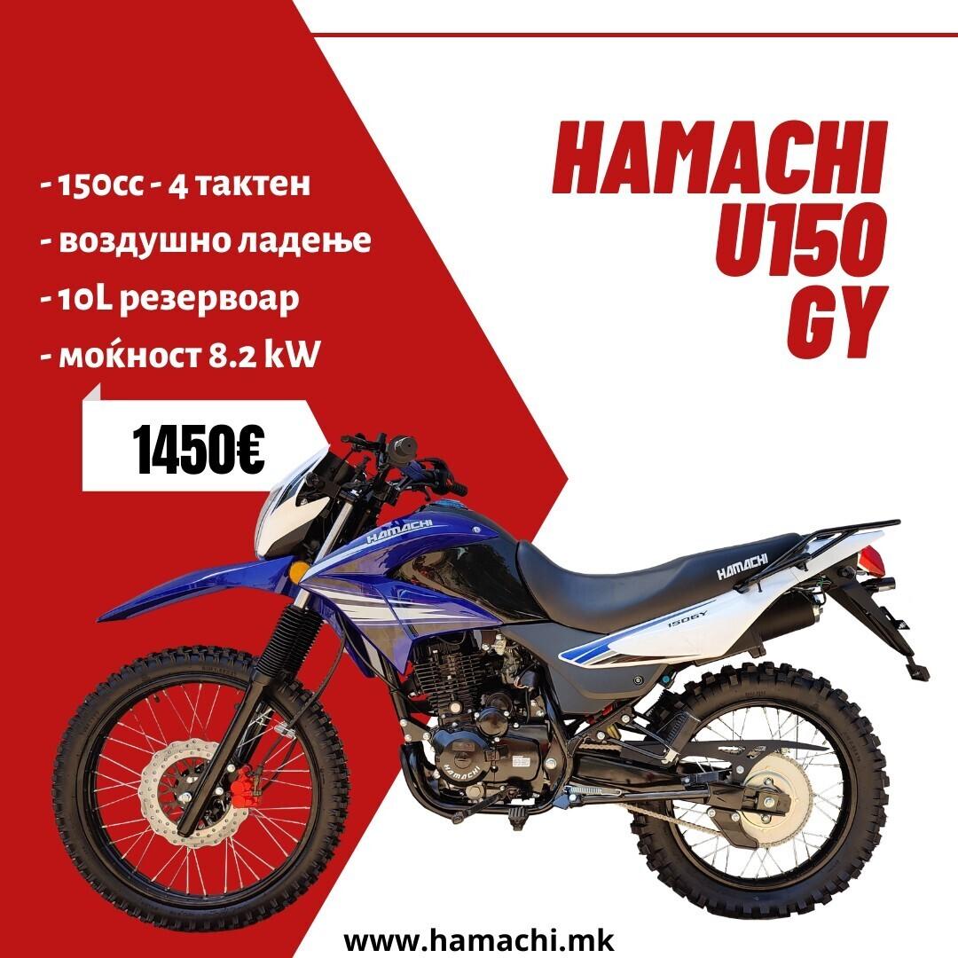 HAMACHI U150 GY