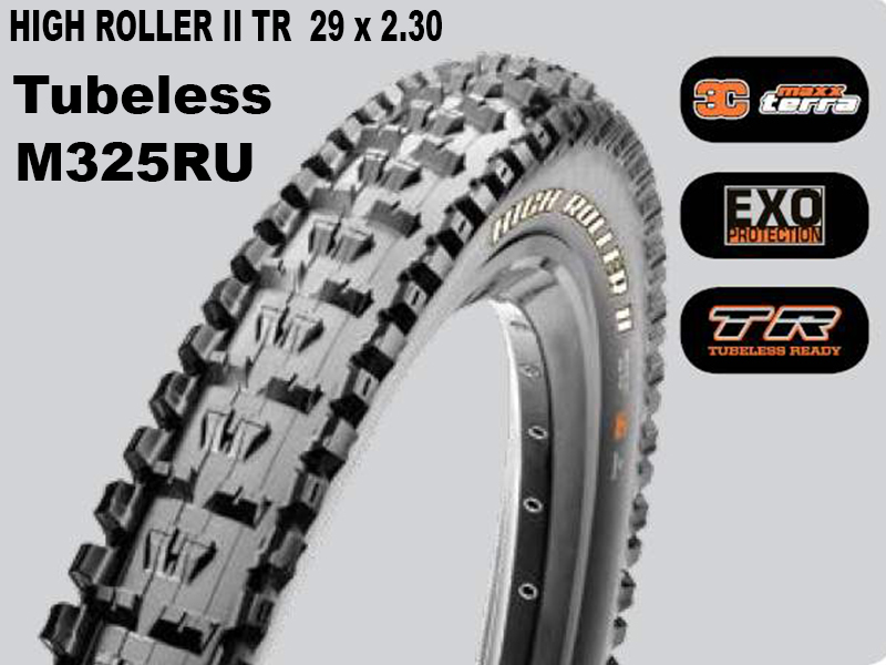 Maxxis Tubeless High Roller II TR Foldable