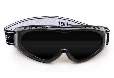 Наочари MD D700