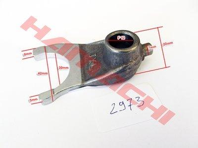 Вилушка за 1 брзина / SG125-150 / TR250