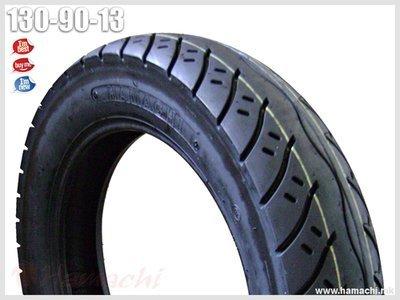 Guma Hamachi / 130/90-15