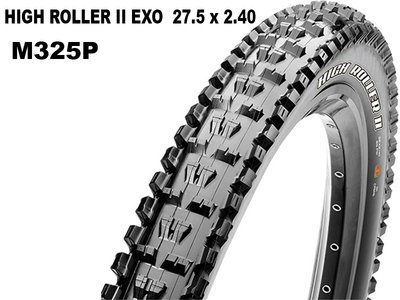 Maxxis High Roller II + EXO Foldable