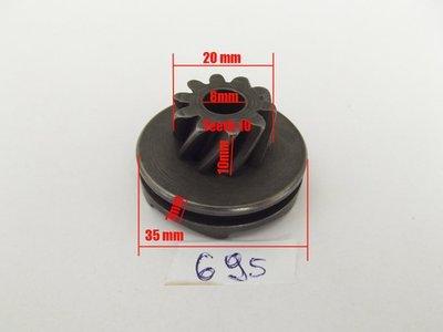 Зупчаник краток 50-LG-K - BT28C/2T