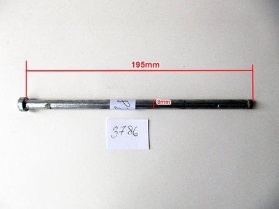 Осовина за централна ногарка BT49-12A1
