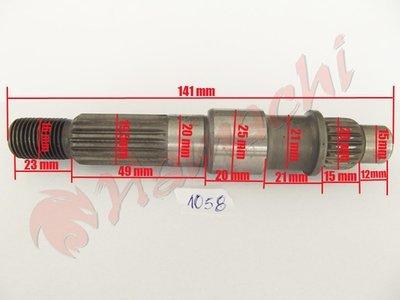 Зупчаник за диференцијал 50-LG-K