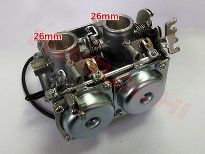Карбуратор 250-4 ТR