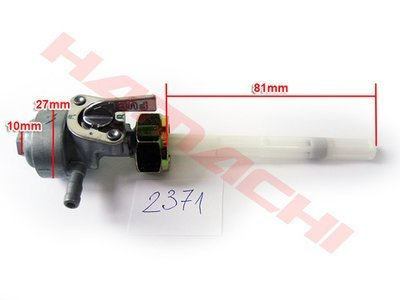 Вакум пумпа ТR250-4/ 250V