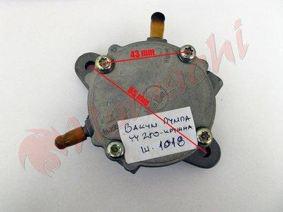 Вакум пумпа YY250 / HY38