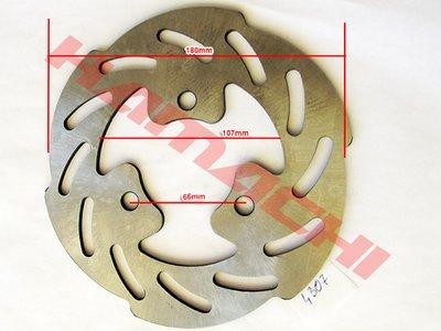 Диск преден/заден - Gareli GSP50