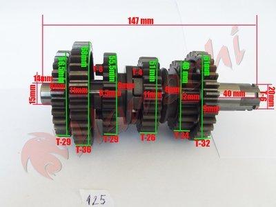 Сноп од брзини SG200GU-2 / LF200GU-2
