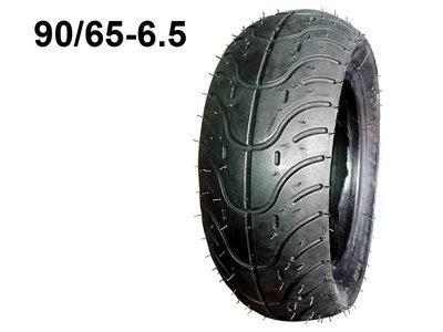 Hamachi 90/65-6.5