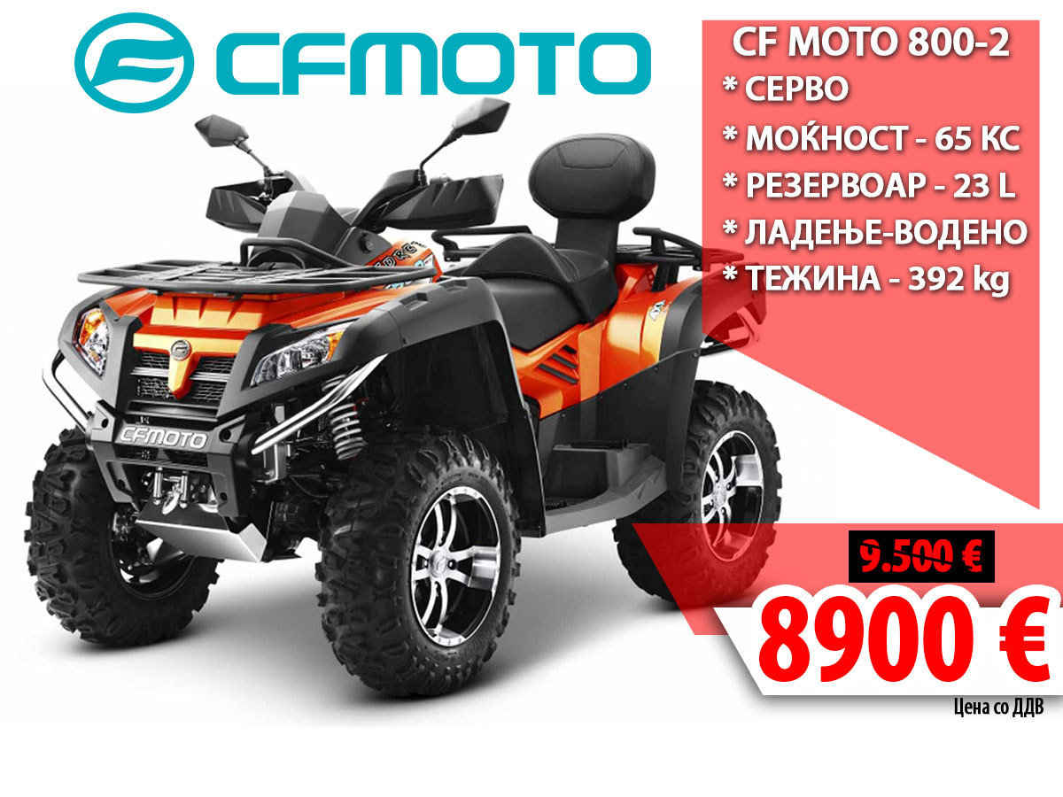 CF MOTO 800-2