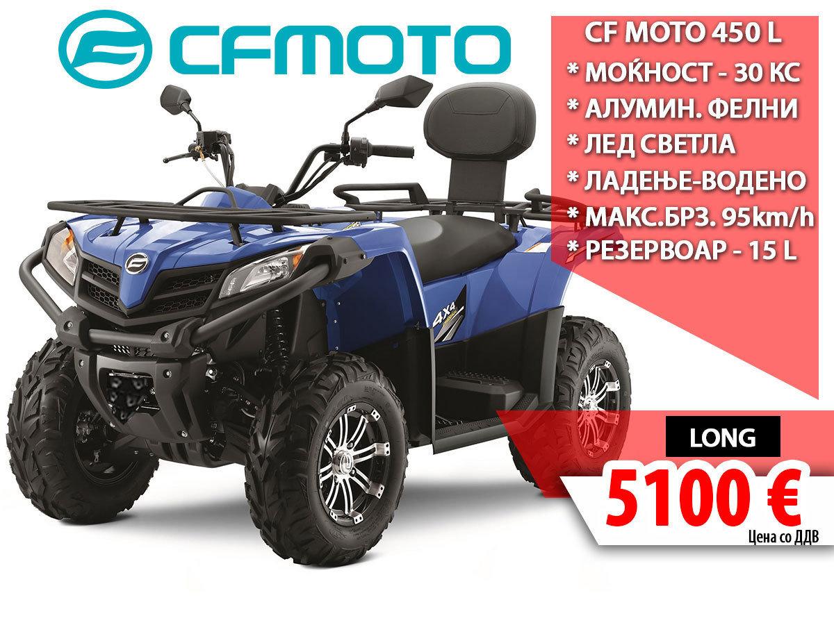 CF MOTO 450 L