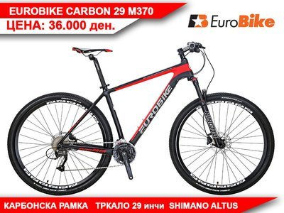 EUROBIKE CARBON 29 M370