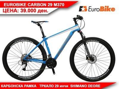 EUROBIKE CARBON 29 M610
