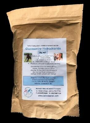 Glucosamine Hydrochloride 1kg