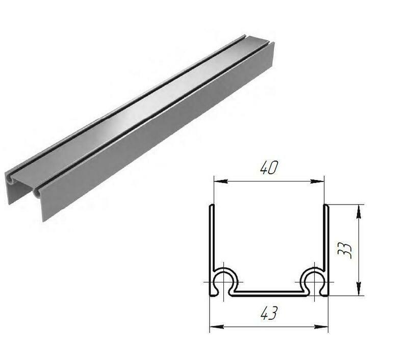 Алюминиевый верхний и нижний профиль металлик