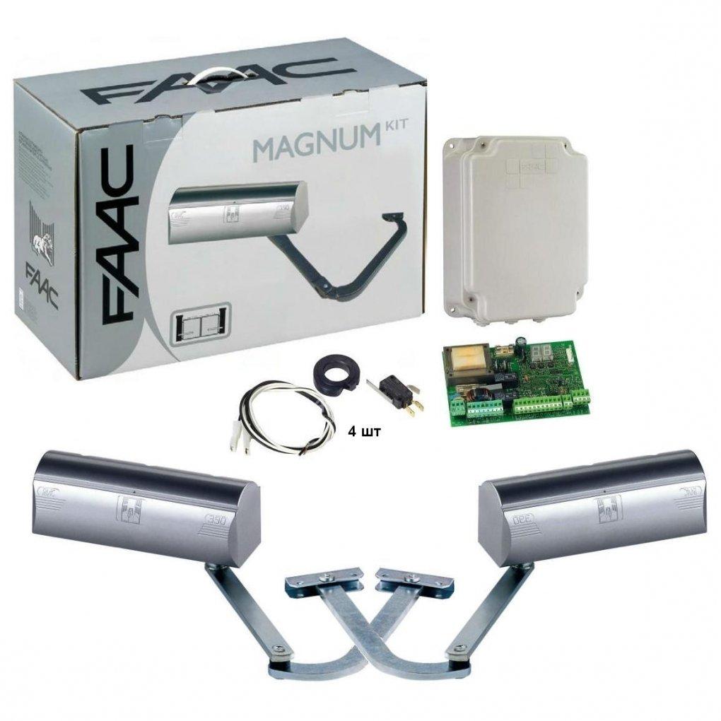 Комплект привода для распашных ворот FAAC 390