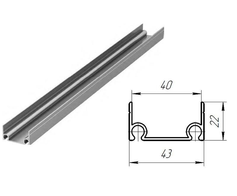Облегченный верхний и нижний алюминиевый профиль